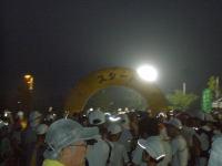 P7050956